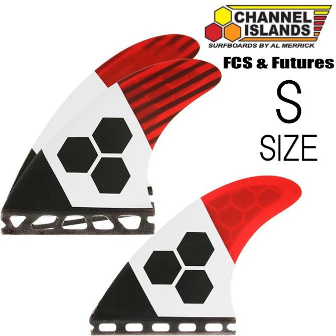 ChannelIslands Tech2 CarbonModel SmallSize / チャンネルアイランド テック2 カーボンモデル サーフボード フィン スモールサイズ 【返品・交換不可】