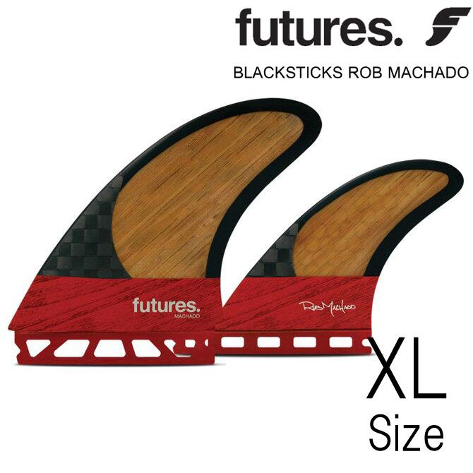 FutureFin RTM BlackSticks3.0 Rob Machado 2+1 Model / フューチャーフィン ロブマチャド 2+1モデル サーフボードフィン