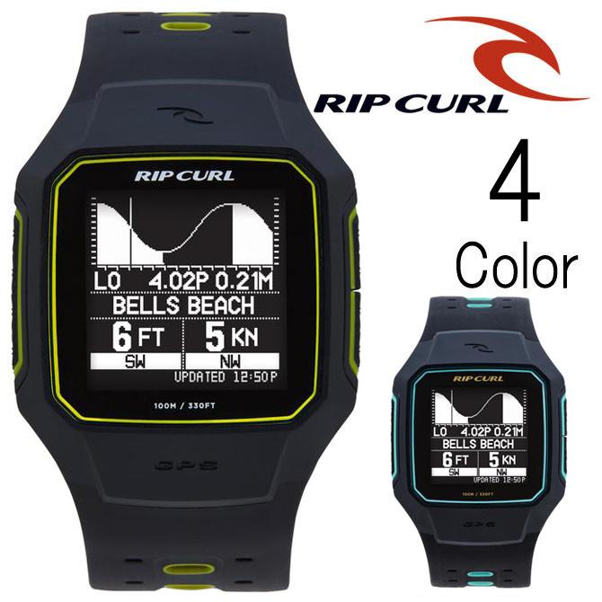 RipCurl SurfWatch GPS Tide 2 Model / リップカール ジーピーエス サーフタイドウォッチ