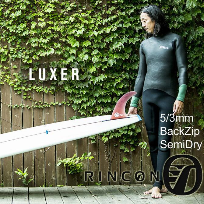 リンコン ウェットスーツ 5/3mm セミドライ フルスーツ ネオクラシック バックジップ モデル / Rincon WetSuit 5/3mm Semidry FullSuits BackZip Model BlackEdition