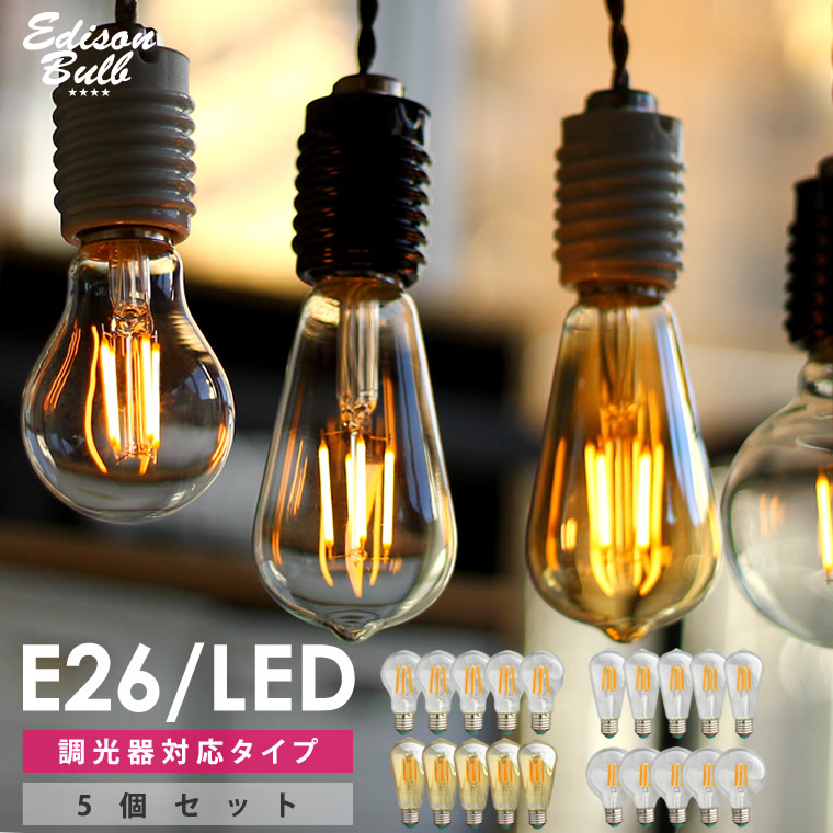 The Edison Electric Bulb One Piece Of Article Bulk Ing From This