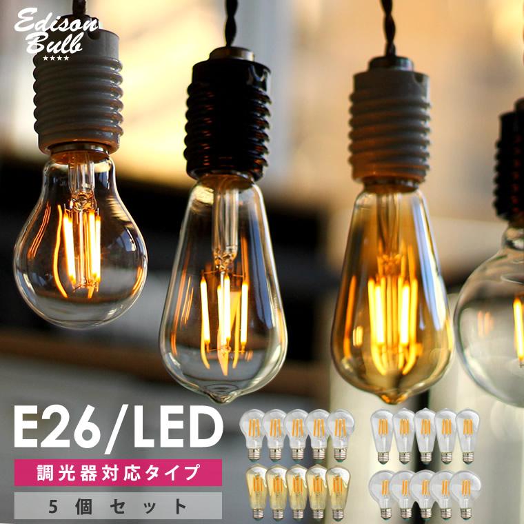 I Show Cute Edison Valve Led E26 4w