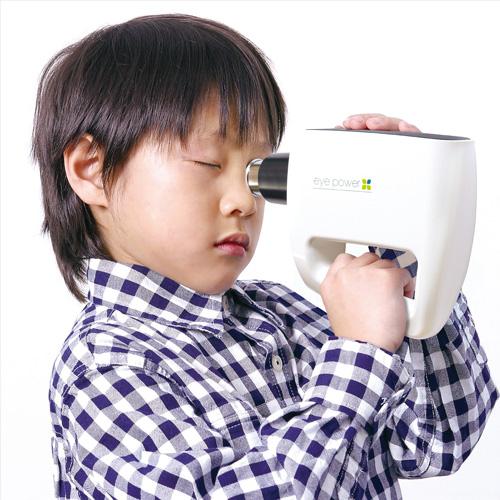 管理医療器機 超音波治療器 アイパワー 超音波マッサージ 視力低下予防 視力トレーニング 成人 大人 子供 眼育 視力検査 視力回復 視力検査表 子供視力 老眼 近視 遠視 母の日 プレゼント 送料無料