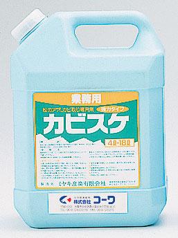 カビスケ 4L 1ケース 4本入り カビ取り剤 コーワ 北海道 沖縄 離島は送料別となります