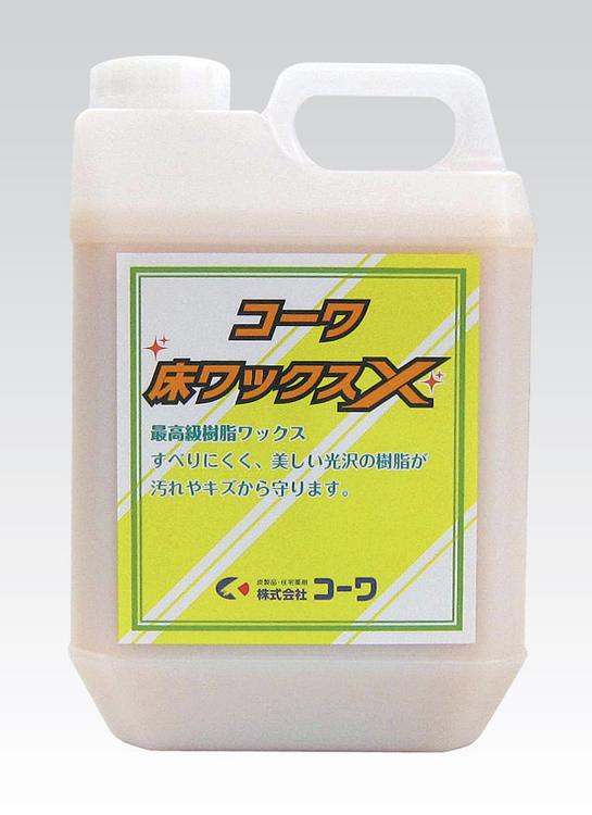 床ワックスX 2L 1ケース 8本入り コーワ 北海道 沖縄 離島は送料別となります