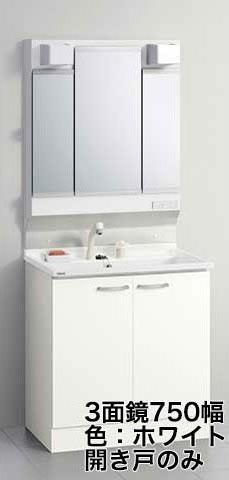 在庫有り クリナップ 洗面化粧台 BGAシリーズ 3面750幅 ホワイト色 開き扉 あす楽対応 売り切り商品