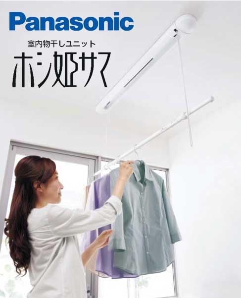 <title>送料無料 本州限定 Panasonic NEW ARRIVAL ホシ姫サマ 天井付け CWFE12CM</title>