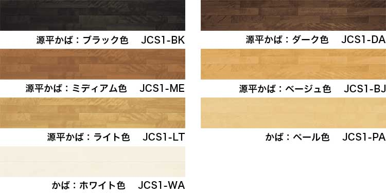 NODA 12mm JクラレスS JCS1 北海道 沖縄 離島は送料別となります