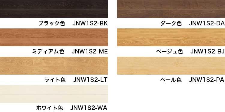 NODA 12mm JネクシオWF JNW1S2 北海道 沖縄 離島は送料別となります