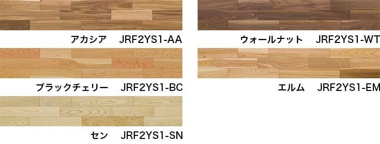 NODA 12mm ラスティックフェイス Jベース JRF2YS1 北海道 沖縄 離島は送料別となります