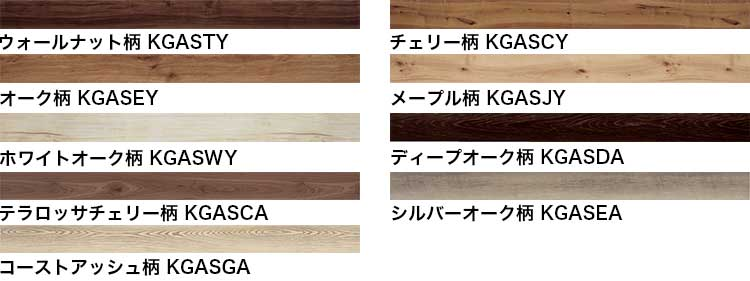 Panasonic 12mm アーキスペックフローリングS ラスティックA KGAS 北海道 沖縄 離島は送料別となります