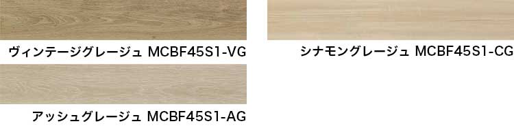 NODA 11.5mm モードコレクト45 MCBF45S1 北海道 沖縄 離島は送料別となります