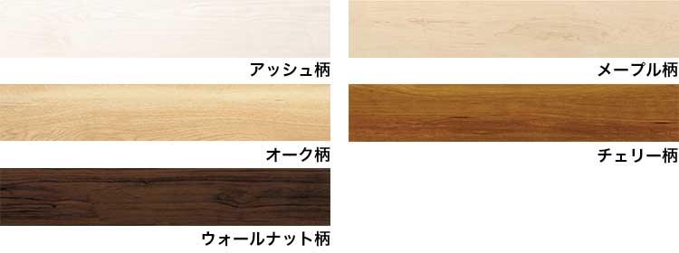 大建工業 リモデル用床材 3.5mm サーモプラス YR46 北海道 沖縄 離島は送料別となります