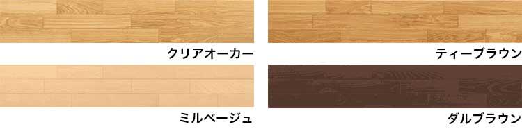 大建工業 リモデル用床材 6mm エクオスファイン6T YR47 北海道 沖縄 離島は送料別となります