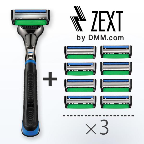 お得 贈物 6枚刃カミソリ ZEXT替刃25個 ホルダー付きセット 本体+替刃25個入 送料無料 未使用品