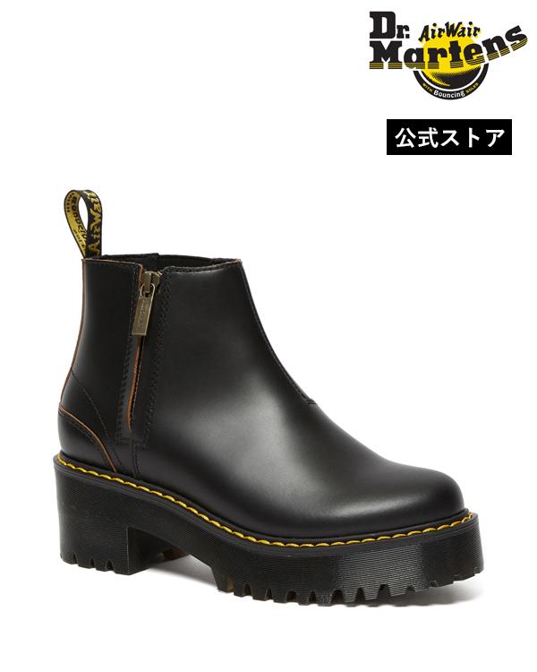 Dr.Martens Rometty II Chelsea Boot 26200001 Black Vintage Smooth ドクターマーチン ロメティII チェルシーブーツ アンクルブーツ チャンキーヒール レディース
