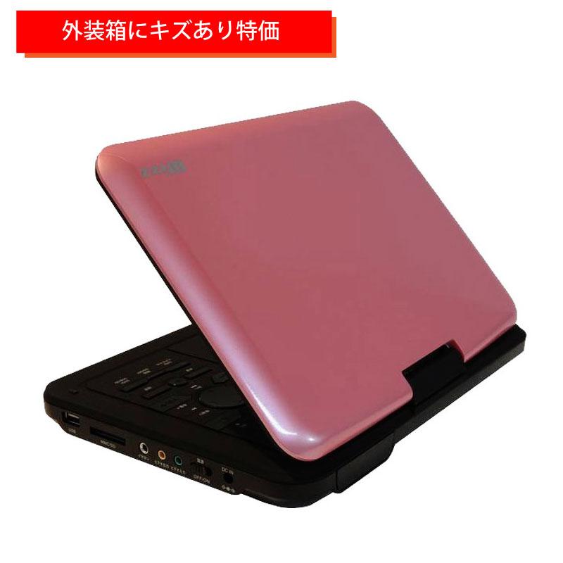 在庫限り特価 外装箱にキズあり特価 与え 本体は新品です Wizz ウィズ 10.1インチ 予約販売 ピンク ポータブルDVDプレーヤー DV-PW1040P