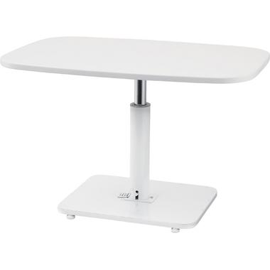 【お取り寄せ 】AZUMAYA(東谷) コンラッドリフトテーブル ホワイト|MIP-53WH