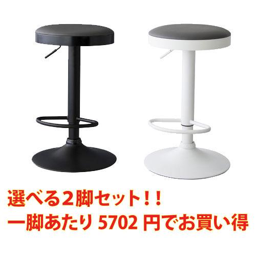 【お取り寄せ】AZUMAYA(東谷) カウンタースツール お得な2脚セット|RKC-270-2