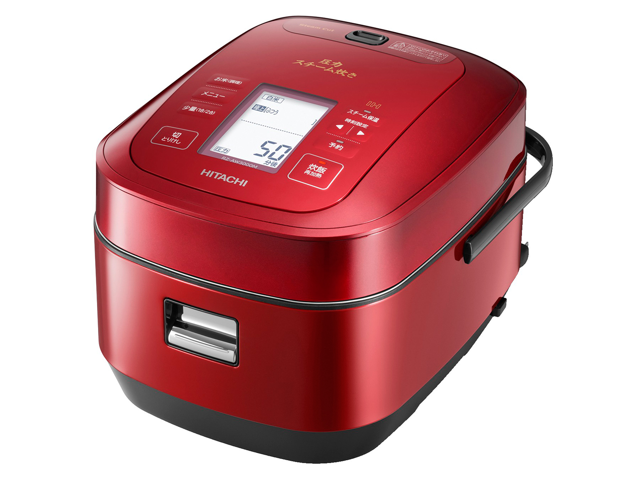 【お取り寄せ】日立(Hitachi)圧力スチームIH炊飯器「ふっくら御膳」(5.5合炊き) メタリックレッド|RZ-AW3000M-R