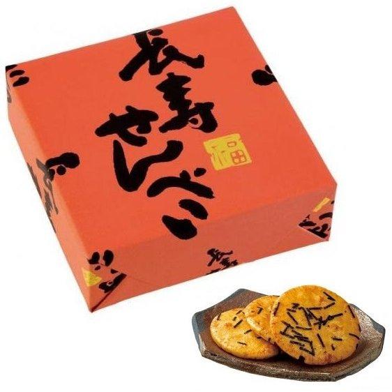 長寿煎餅16枚 20個セット @567/個  2セット単位で送料無料(北海道・沖縄・離島・個人様宅は別途)