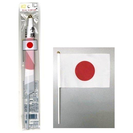 手旗(日本国旗) 120個セット @100/個  2セット単位で送料無料(北海道・沖縄・離島・個人様宅は別途)