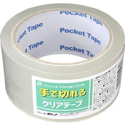 手で切れるクリアテープ 100個セット @102/個  3セット単位で送料無料(北海道・沖縄・離島・個人様宅は別途)