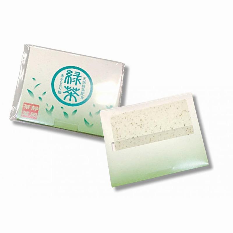 緑茶あぶらとり紙30枚入 500個セット @75/個