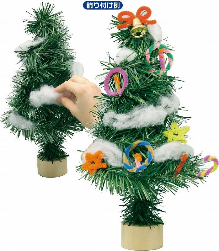クリスマスツリー作りキット 50個セット @350/個  イベント 記念品 ギフト 景品 コンペ 雑貨 贈答 粗品タオル ノベルティ バラマキ 販促品 プレゼント 防災 特価 名入 のし 包装 最安 の当店へ