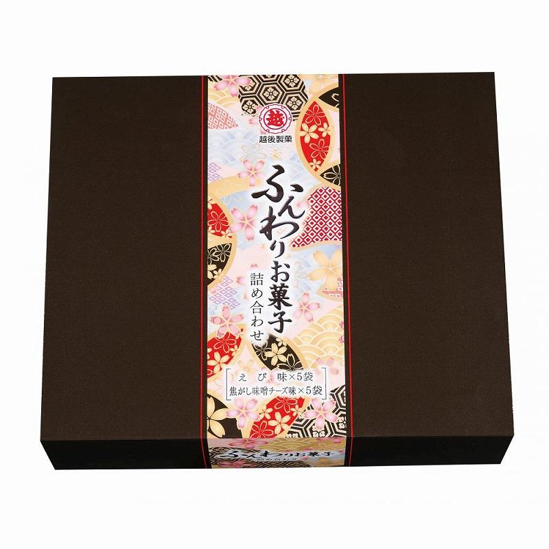 越後製菓 ふんわりお菓子詰合せ 20個セット @538/個