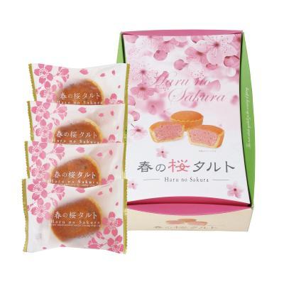 春の桜タルト4個 60個セット @486/個