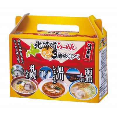 北海道らーめん三都味比べ3食組 90個セット @322/個