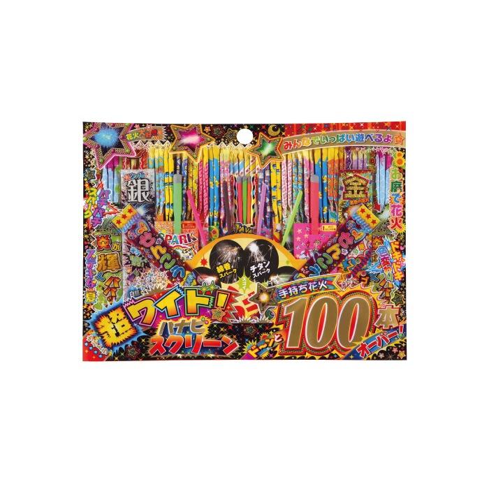 ハナビスクリーン 360g 30個セット @1031/個◆イベント・ギフト・景品・贈答品・粗品・ノベルティ・名入れ・のし包装は激安卸の当店へ