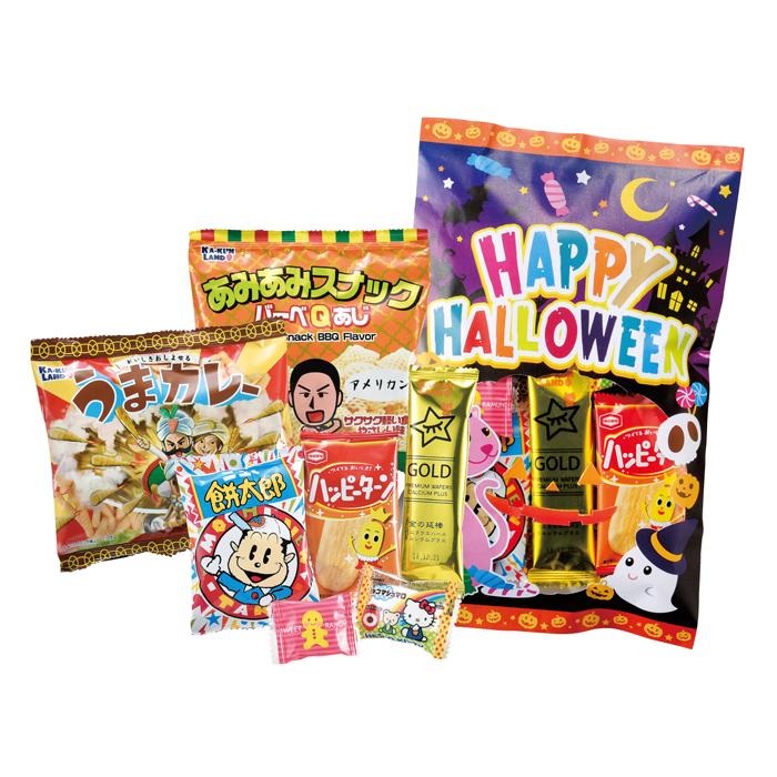 ハロウィンお菓子7点詰合せ 80個セット @213/個 ◆イベント・ギフト・景品・贈答品・粗品・ノベルティ・名入れ・のし包装は激安卸の当店へ