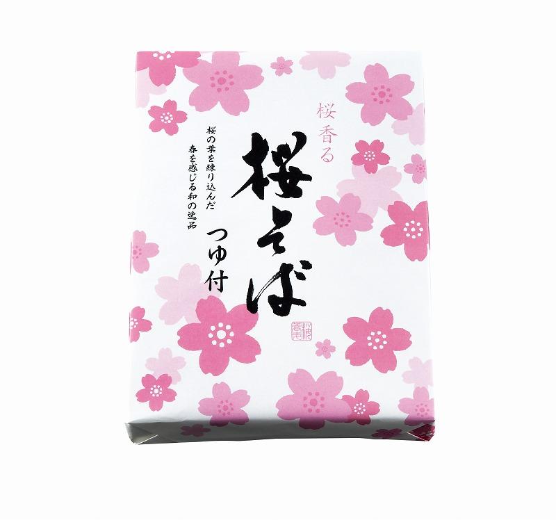 桜そば2食組 つゆ付き 60個セット @322/個