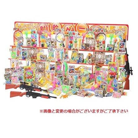 ジャンボ射的大会用 おもちゃ景品100個