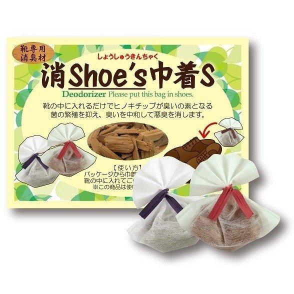 消Shoes'巾着S 250個セット @51/個  2セット単位で送料無料(北海道・沖縄・離島・個人様宅は別途)