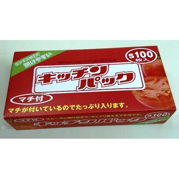 エンボス キッチンパック S100枚入 90個セット @112/個