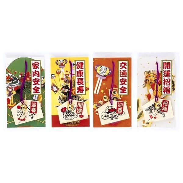 招福開運絵馬(鈴付) 300個セット @47/個◆イベント・ギフト・景品・贈答品・粗品・ノベルティ・名入れ・のし包装は激安卸の当店へ