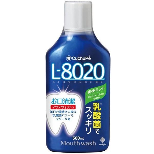 クチュッペ L-8020 爽快ミント マウスウォッシュ(アルコール) 20個セット @600/個