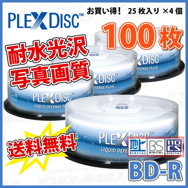 【記録メディア】【送料込み】 【100枚=25枚スピンドルケース×4個】 【送料無料】 PLEXDISC BD-R データ&デジタルハイビジョン録画対応 25GB 1-6倍速 100枚(25枚×4個)スピンドルケース 耐水光沢写真画質ワイドホワイトレーベル (633-C13 4個セット)
