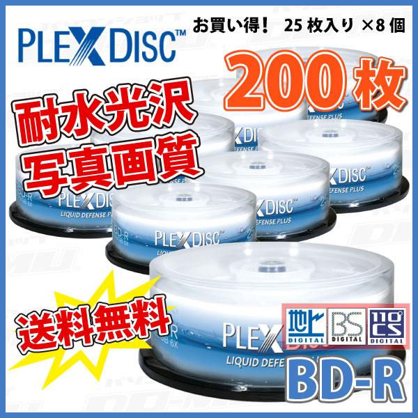 【記録メディア】【送料込み】 【200枚=25枚スピンドルケース×8個】 【送料無料】 PLEXDISC BD-R データ&デジタルハイビジョン録画対応 25GB 1-6倍速 200枚(25枚×8個)スピンドルケース 耐水光沢写真画質ワイドホワイトレーベル (633-C13 8個セット)