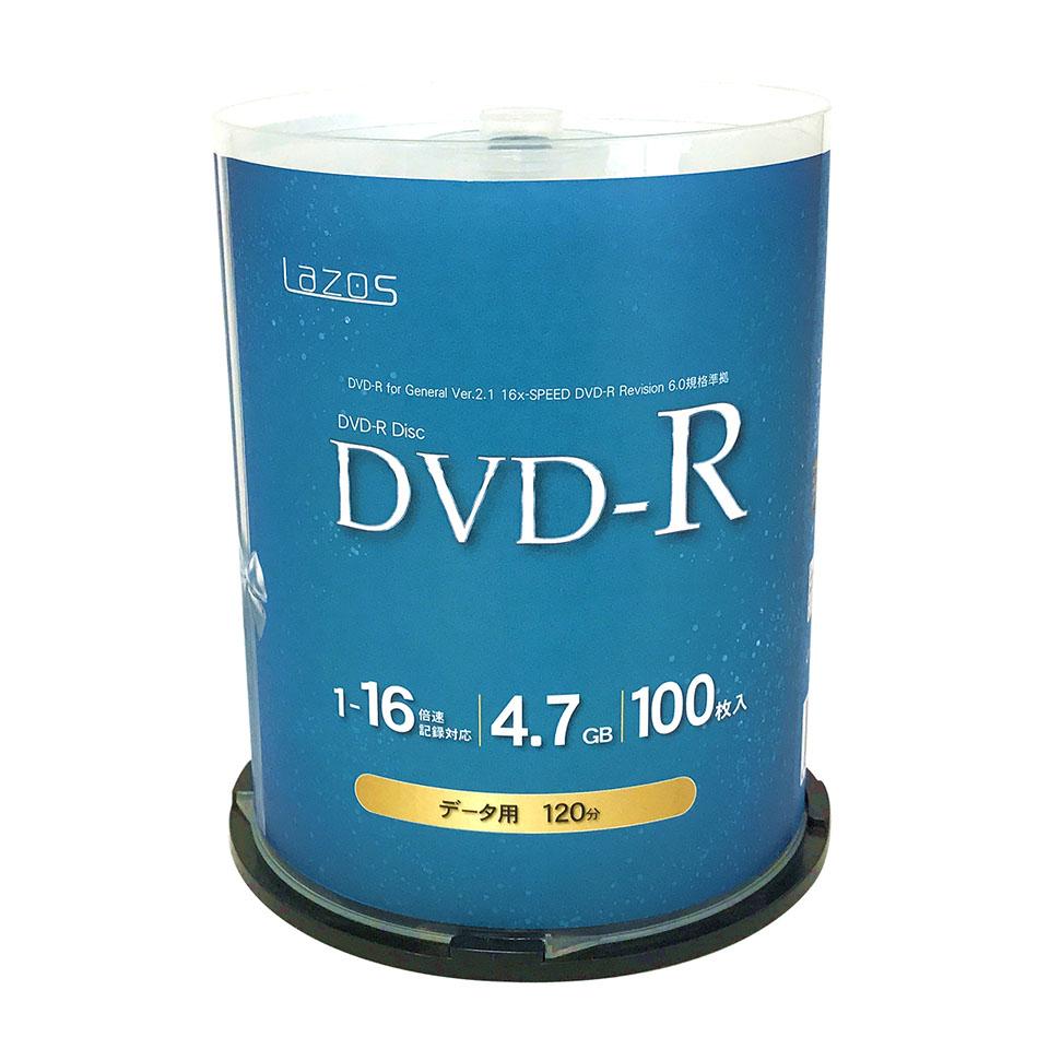 Lazos DVD-R データ用 4.7GB 1-16倍速 100枚スピンドルケース  (LA-D100P)
