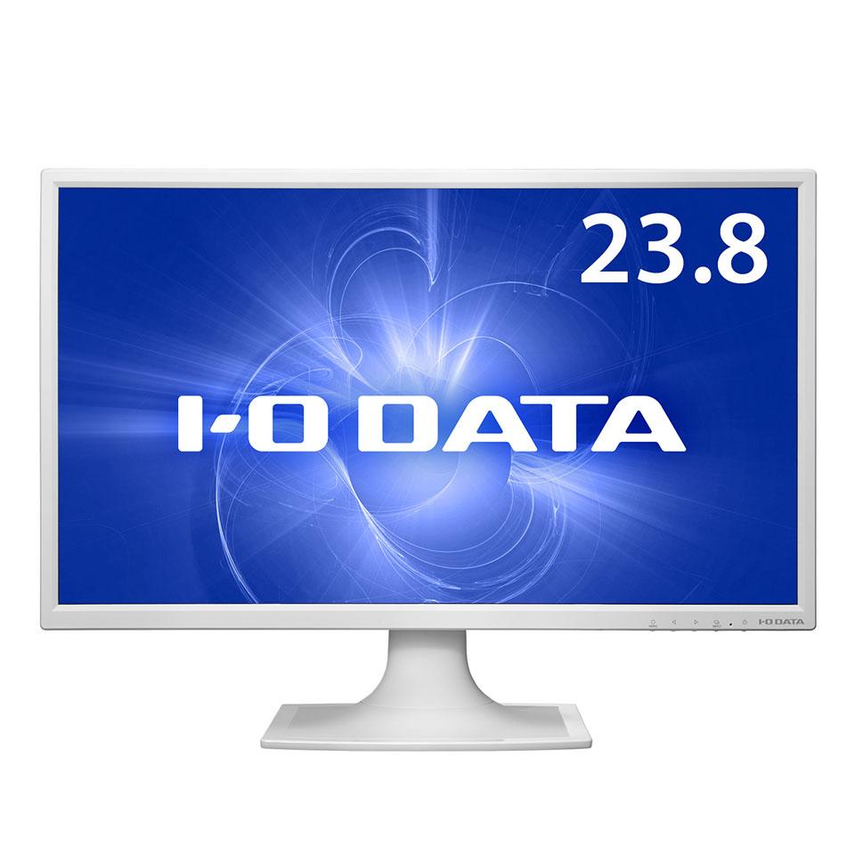 【新品】【液晶ディスプレイ】 IO DATA(アイ・オー・データ) 23.8インチ 広視野角ADSパネル採用! ワイド液晶ディスプレイ ホワイト (LCD-MF244EDSW) 【送料無料※沖縄・離島・一部地域を除く】
