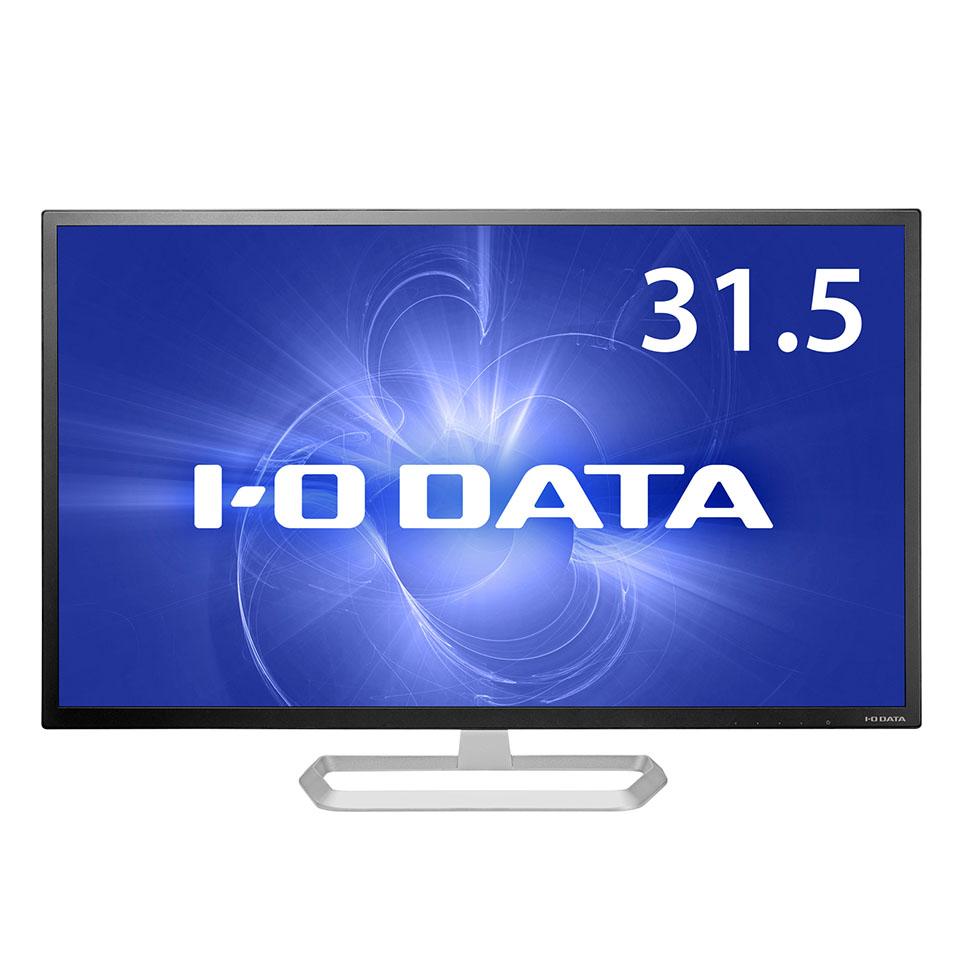 【新品 ゲーミング 液晶モニター HDMI搭載】【送料無料】 IO DATA(アイ・オー (KH3200V-Q)・データ) GigaCrystaシリーズ 31.5インチ ワイドディスプレイ WQHD対応 LEDバックライト 広視野角ADSパネル ス フリッカーレス設計 スピーカー内蔵 HDMI搭載 メーカー3年保証 ブラック (KH3200V-Q)【送料無料】, 岩瀬町:f09e2ca0 --- vidaperpetua.com.br