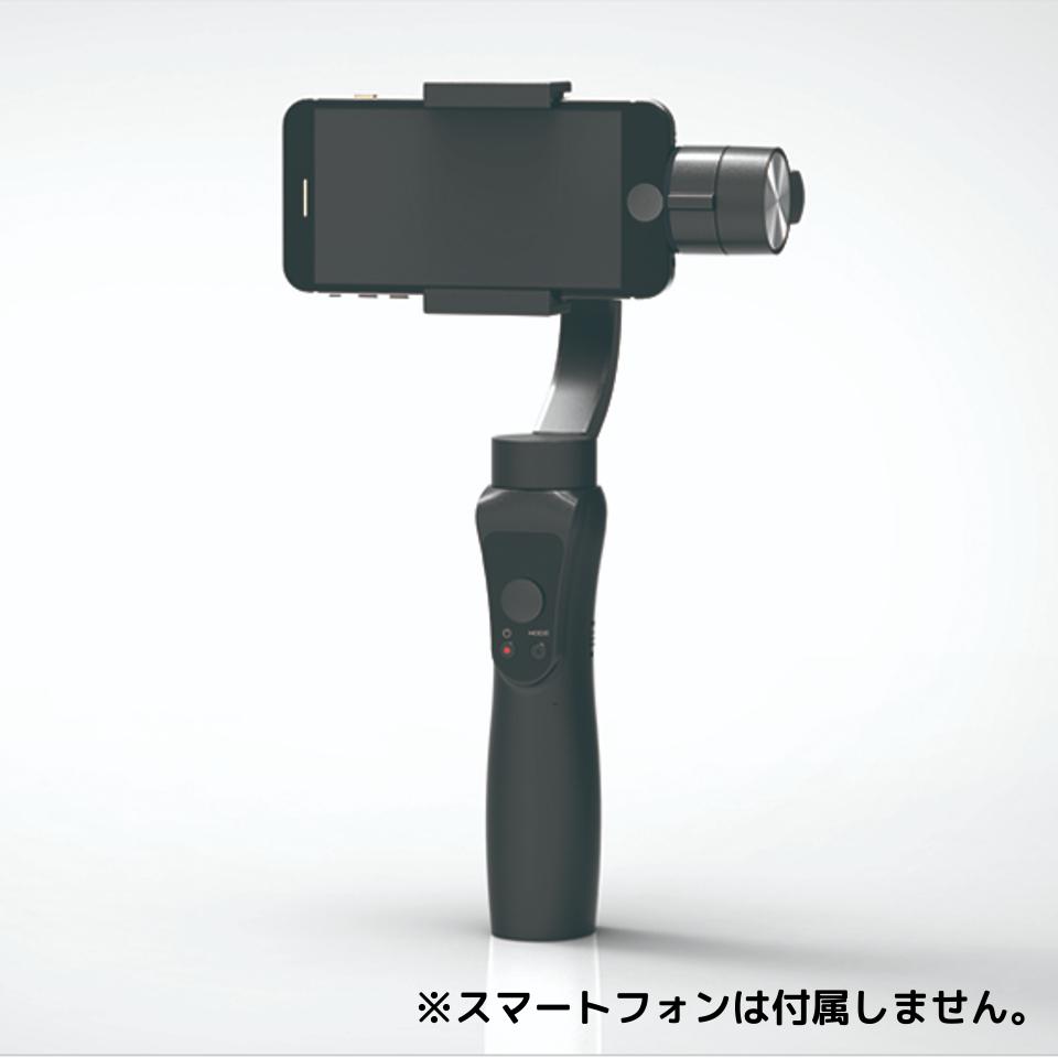 KEIAN スマートフォン用 電動3軸スタビライザー (KJ-S5PRO)