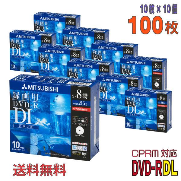 【記録メディア】 MITSUBISHI CHEMICAL (三菱ケミカルメディア) DVD-R DL データ&録画用 CPRM対応 8.5GB 2-8倍速 ワイドホワイトレーベル 【100枚(10枚×10個)スリムケース】(VHR21HDSP10 10個セット) 【送料込み※沖縄・離島・一部地域を除く】 ◎