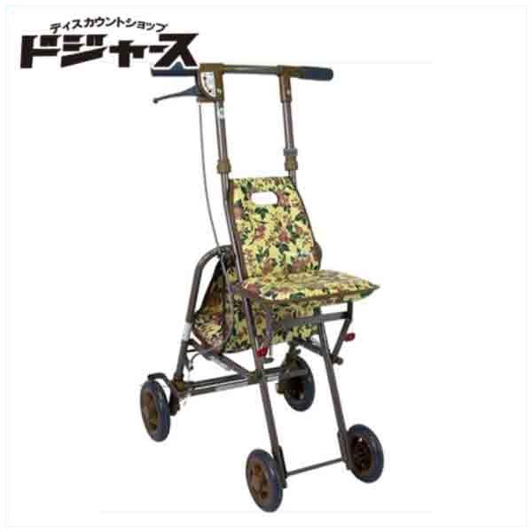 【島製作所】シルバーカー【サニーウォーカーAS-III】(カラー:花柄BR) 手押し車