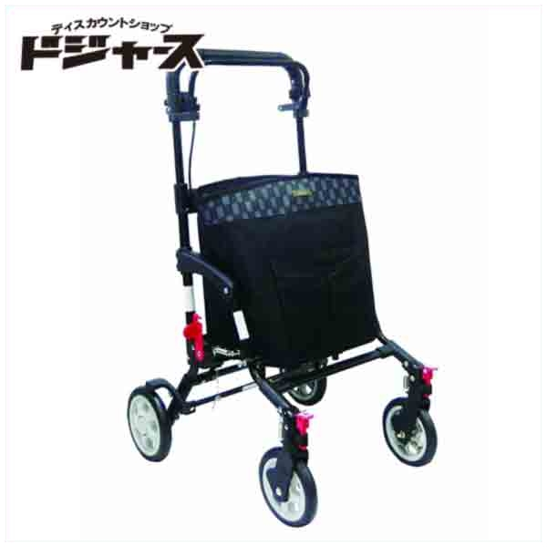 【島製作所】シルバーカー(併用タイプ)【アドリブ】(カラー:Bグレー/BK) 手押し車