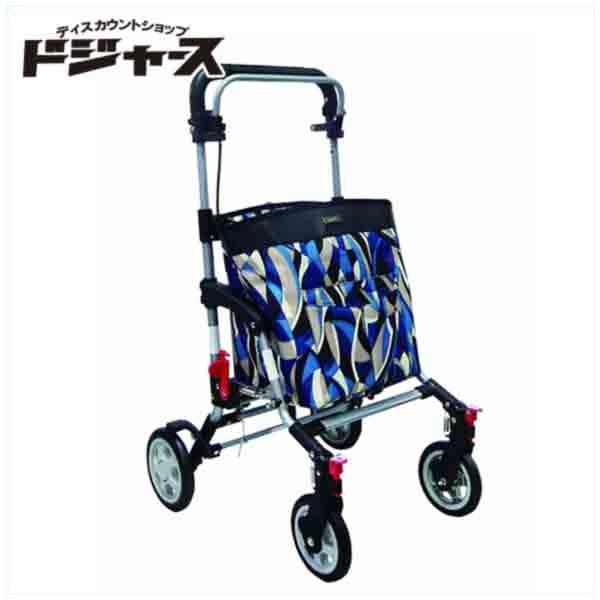 【島製作所】シルバーカー(併用タイプ)【アドリブ】(カラー:GCブルー) 手押し車